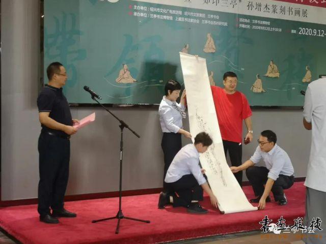孙增杰向兰亭书法博物馆捐赠篆刻(印章)作品及国画作品各一件;