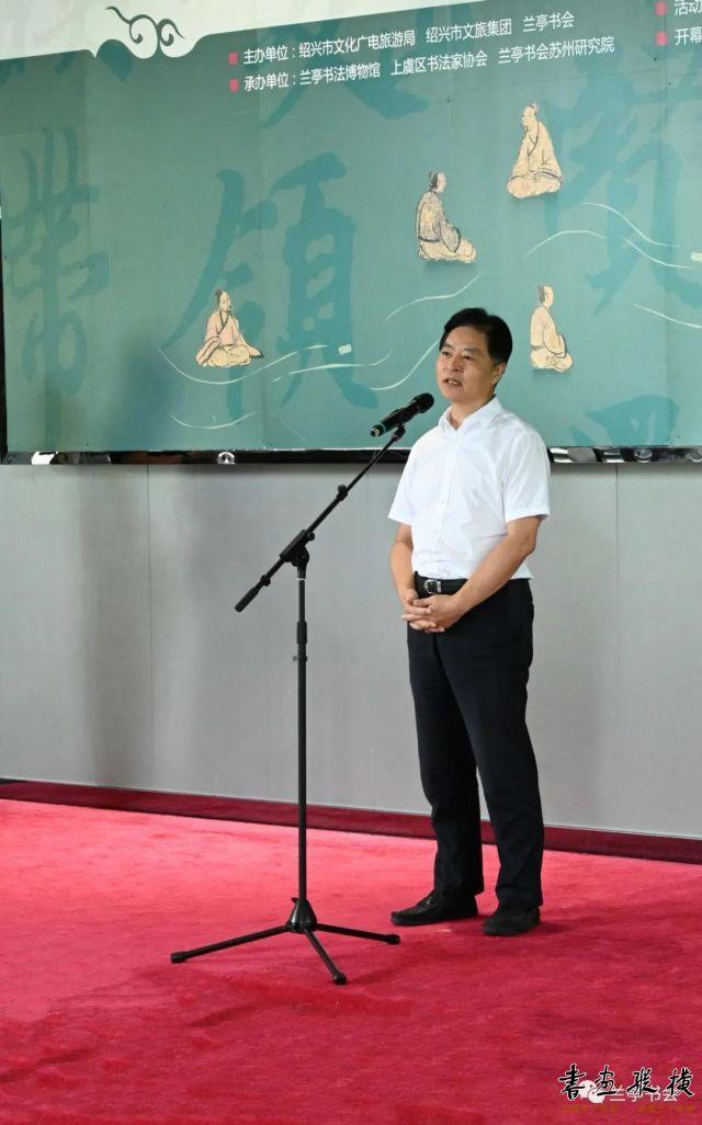 中共绍兴市委宣传部副部长、绍兴市文化广电旅游局局长何俊杰先生致辞