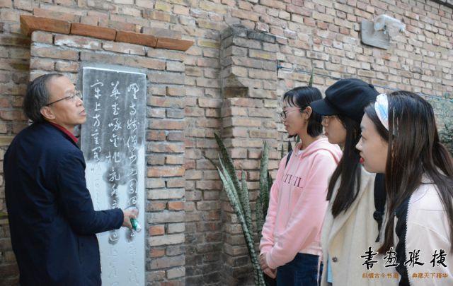 刘雁翔教授讲述碑刻、墓志源流以及对书法史的影响